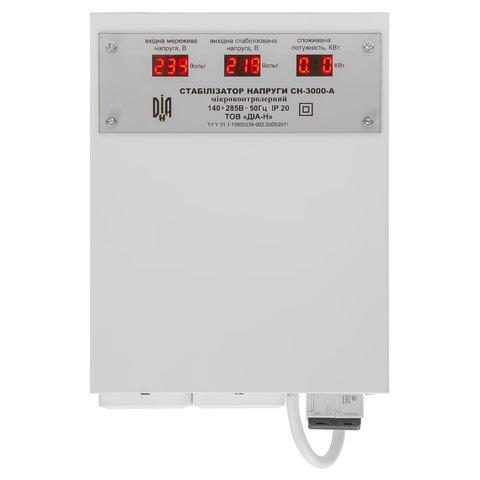 Стабілізатор напруги ДІА-Н СН-3000-А - Перегляд 2