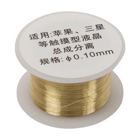 Напівавтоматичний пристрій для розклеювання дисплейного модуля (сепаратор) LY-948 Прев'ю 3
